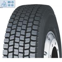 Nákladní pneu 315/70 R22.5 154L   Golden Crown CM335